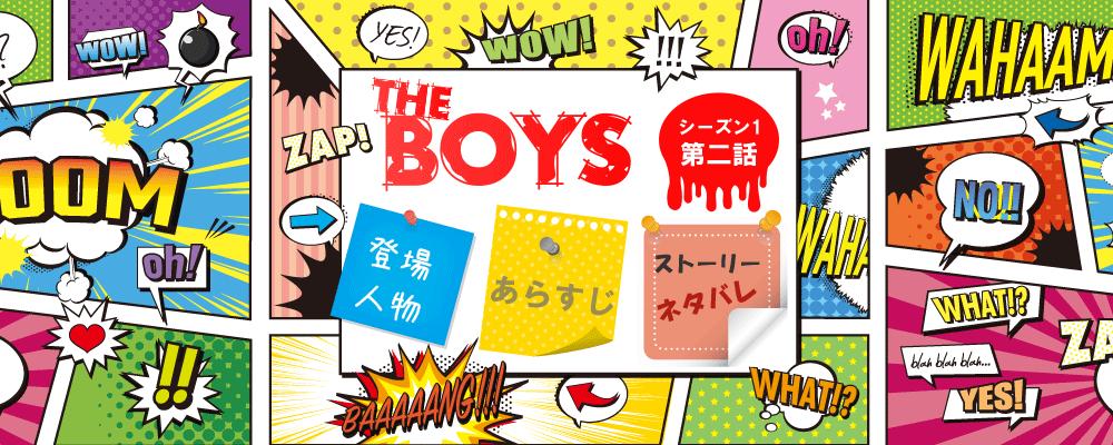 トラップ ネタバレ ハニー 『ハニートラップ』5巻漫画ネタバレ・感想